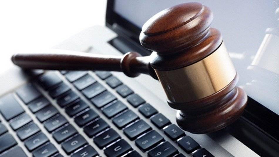 normativa sulla privacy