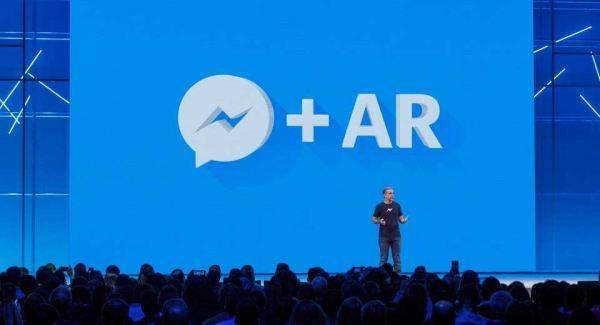 facebook ar ads
